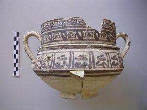 Más información sobre Al-Andalus, Arqueología e Historia – Página en Facebook