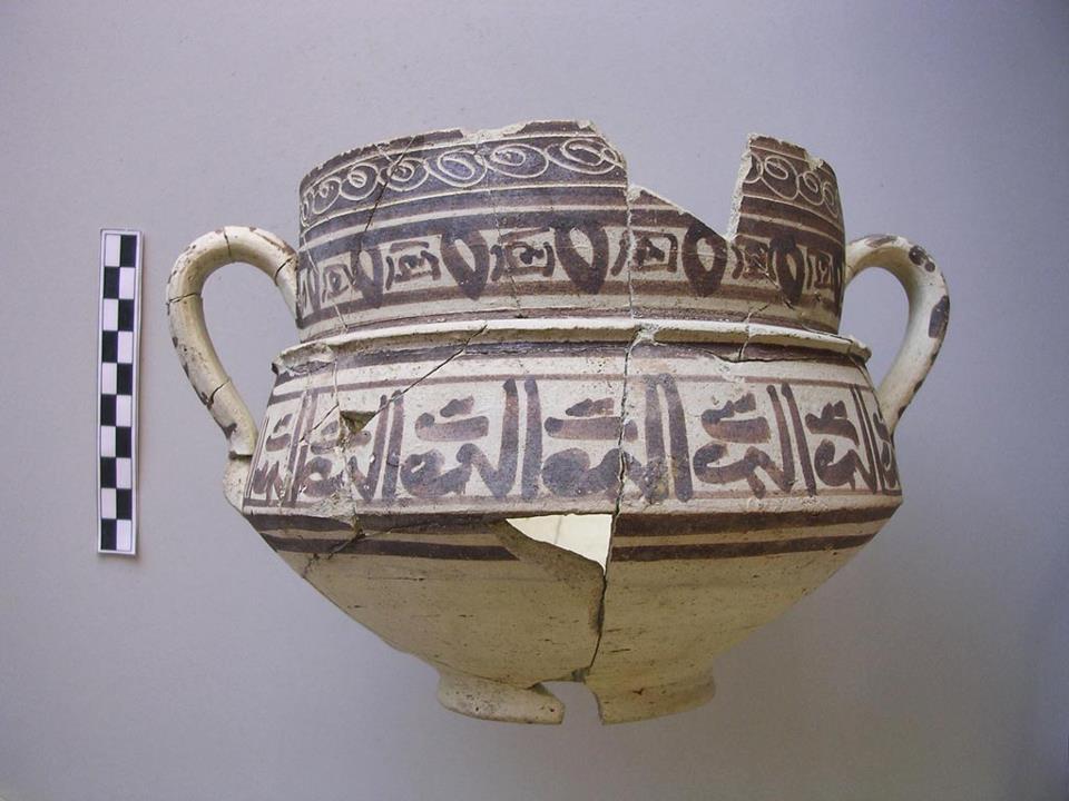 Imagen para el artefacto digital Al-Andalus, Arqueología e Historia - Página en Facebook
