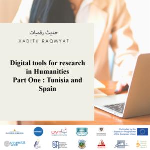 Más información sobre Second Webinar Hadîth RAQMYAT/ حديث رقميات – Monday 6 July